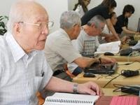 地域の方々が集まるサロンのようなPC教室。高齢者の方々に楽しい場所と時間を提供!