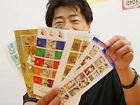 かつてコレクションされていた切手をブックでどさりと買取、なんてこともざら