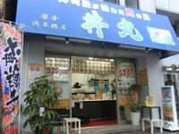 店舗デザインは自由!わずか5坪~開業でき、火を使わないので排煙設備も不要。
