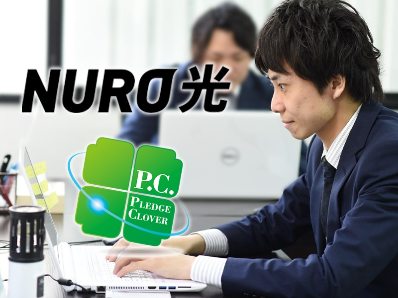 株式会社Pledge Clover